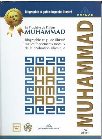 Le prophète de l'Islam MUHAMMAD