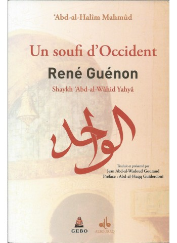 Un soufi d'Occident de René Guénon