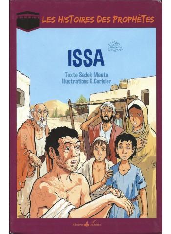 Les histoires des prophètes - Issa