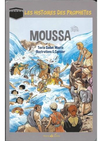 Moussa (Moïse) - Les histoires des prophètes - Sadel Maata