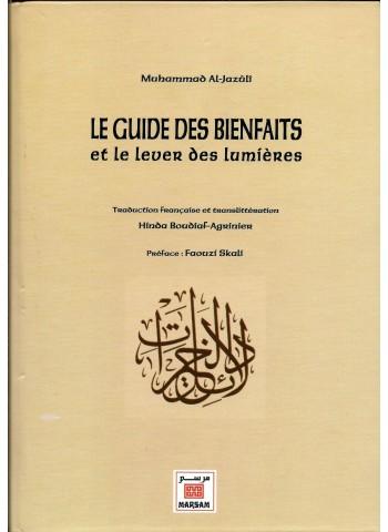 Le guide des bienfaits et le lever des lumières - dalâil el khayrât - دَلَائِلُ الْخَيْرَاتِ + CD audio