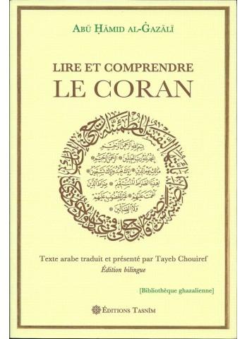 Lire et comprendre le coran par Abû Hamid al Ghazalî