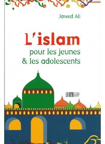 L'islam pour les jeunes et les adolescents