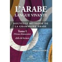 Lot des 3 tomes l'arabe langue vivante