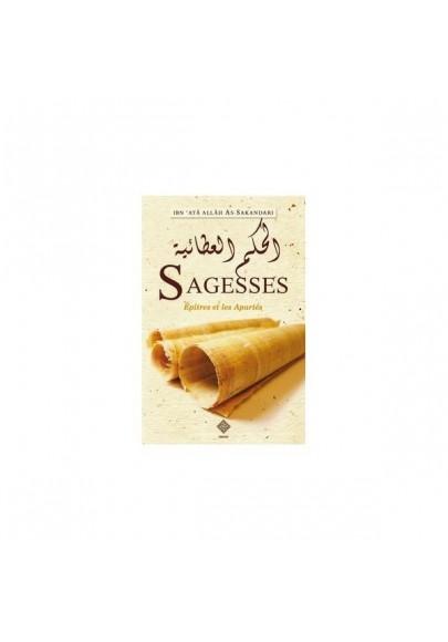 Al-Hikam - Les sagesses, les épîtres et les apartés par Ibn 'ATâ Allah as-Sakandarî