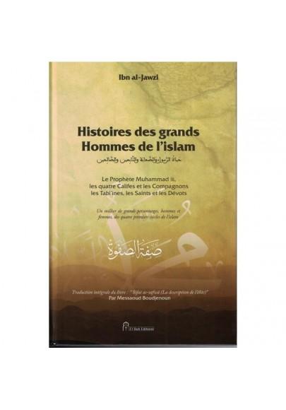 Sifat as-Safwa (la description de l'élite) - Histoires des grands Hommes de l'islam