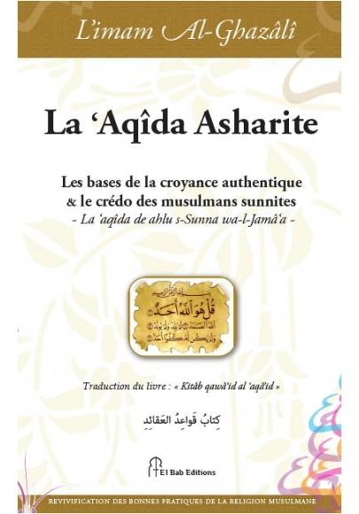 La 'Aquida Asharite - Les bases de la croyance authentique et le crédo des musulmans sunnites- par l'imam Al-Ghazâlî