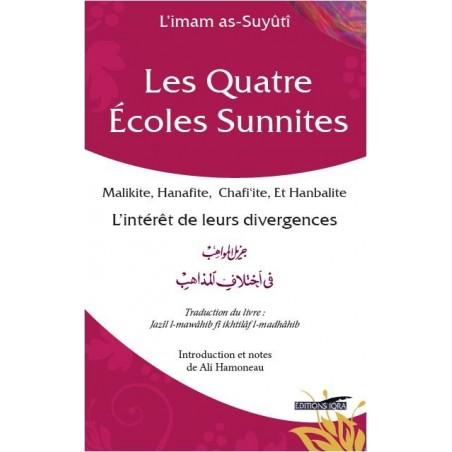 Les quatre écoles sunnites de l'imam as-Suyuti