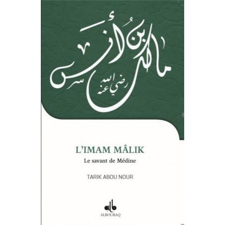 L'imam Malik le savant de Medine