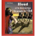 Houd et la destruction du peuple de 'Âd
