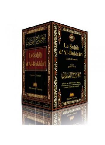 Sahîh al-Bukhârî Complet Arabe-Français - Edition Maison d'Ennour - 4 Volumes - livre de hadith