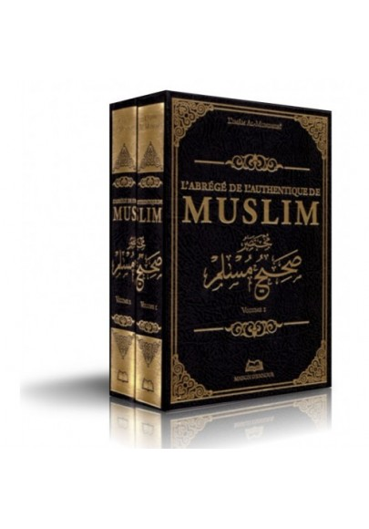 L'abrégé de l'authentique de MUSLIM 2 VOLUMES (Sahih Muslim)