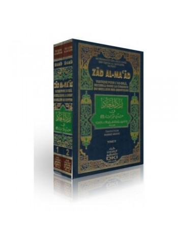 Zad al maad - Viatique pour l'au delà, recueilli dans la conduite du meilleur des serviteurs 2ٍV زاد المعاد