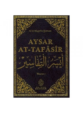 Aysar attafâsîr ( 3 volumes)