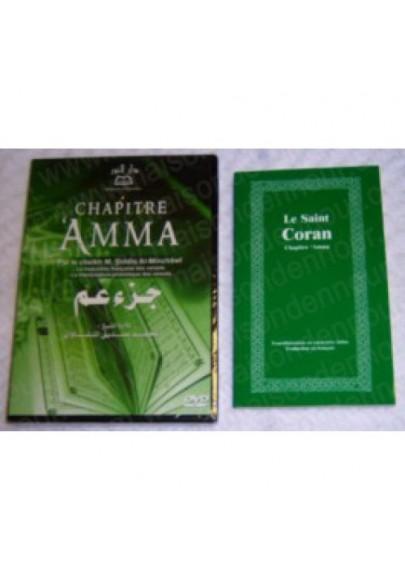 """DVD + Livre """"Chapitre Amma avec traduction française et phonétique"""""""