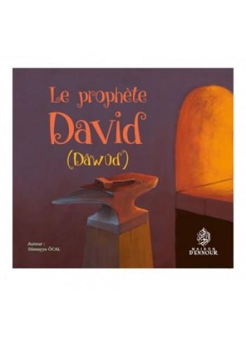Le prophète David (dawud)