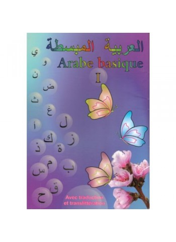 Arabe basique Tome 1