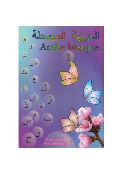 Arabe basique Tome 1
