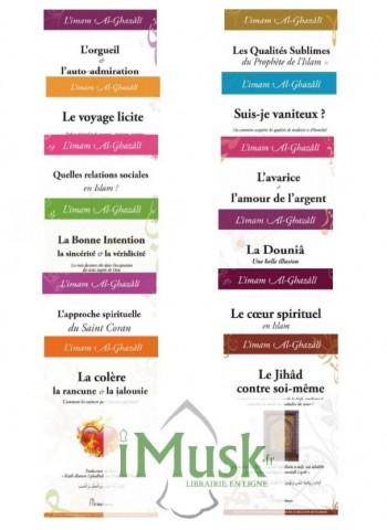 """Pack 12 Tomes """"Revivification Bonnes Pratiques de la religion Musulmane"""""""