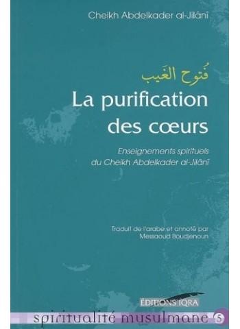 La purification des cœurs d'après Abdelkader Al-Jilani