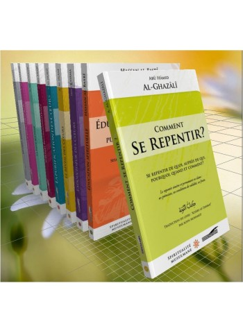 Pack de la spiritualité musulmane ( 9 livres)