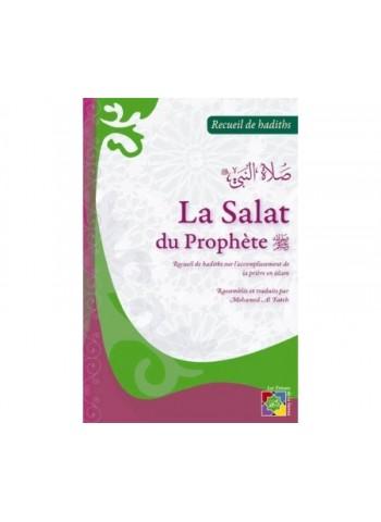 La Salat du Prophète