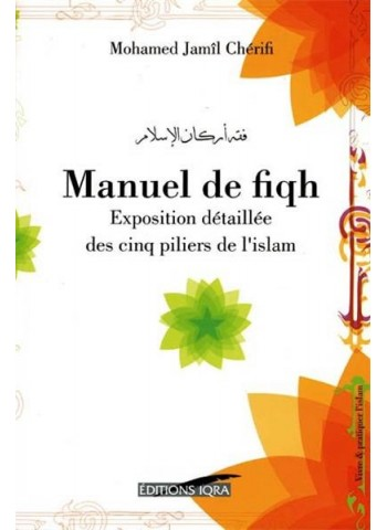 Manuel de fiqh - Exposition détaillée des cinq pilliers de l'islam CHÉRIFI, MOHAMMED JAMIL