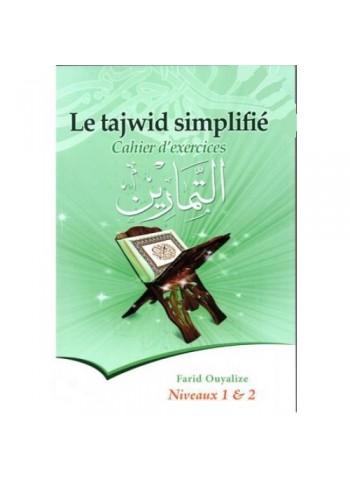 Le tajwid simplifié Cahier d'exercices, Niveaux 1 et 2