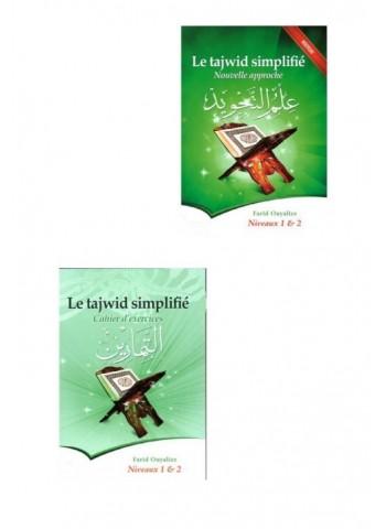 Pack 2 livres : Le tajwid simplifié