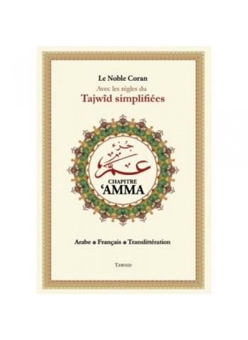 Chapitre Amma Avec les règles du Tajwîd simplifiées (Grand Format)