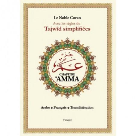 Chapitre Amma Avec les règles du Tajwîd simplifiées (Grand Format) (27 * 20)