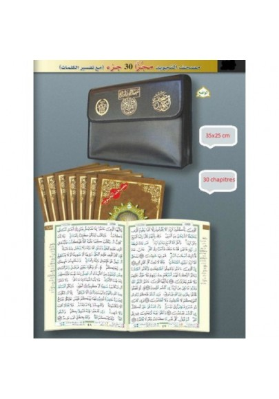 Pochette contenant l'intégralité du Saint Coran en 30 livrets avec règles de Tajwid ( lecture hafs ) 35x25 cm