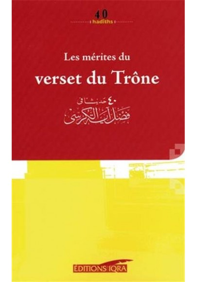 Les Mérites du verset du Trône