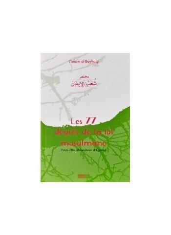 Les 77 degrés de la foi musulmane d'après Imam al-Bayhaqi