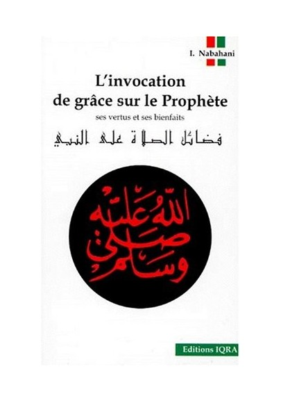 L'Invocation de Grâce sur le Prophète - Ses Vertus et Ses Bienfaits
