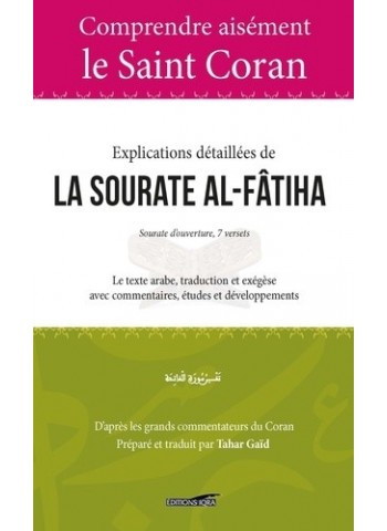 an   Al-Fatiha, La Sourate d'ouverture - 7 versets - Grand Format