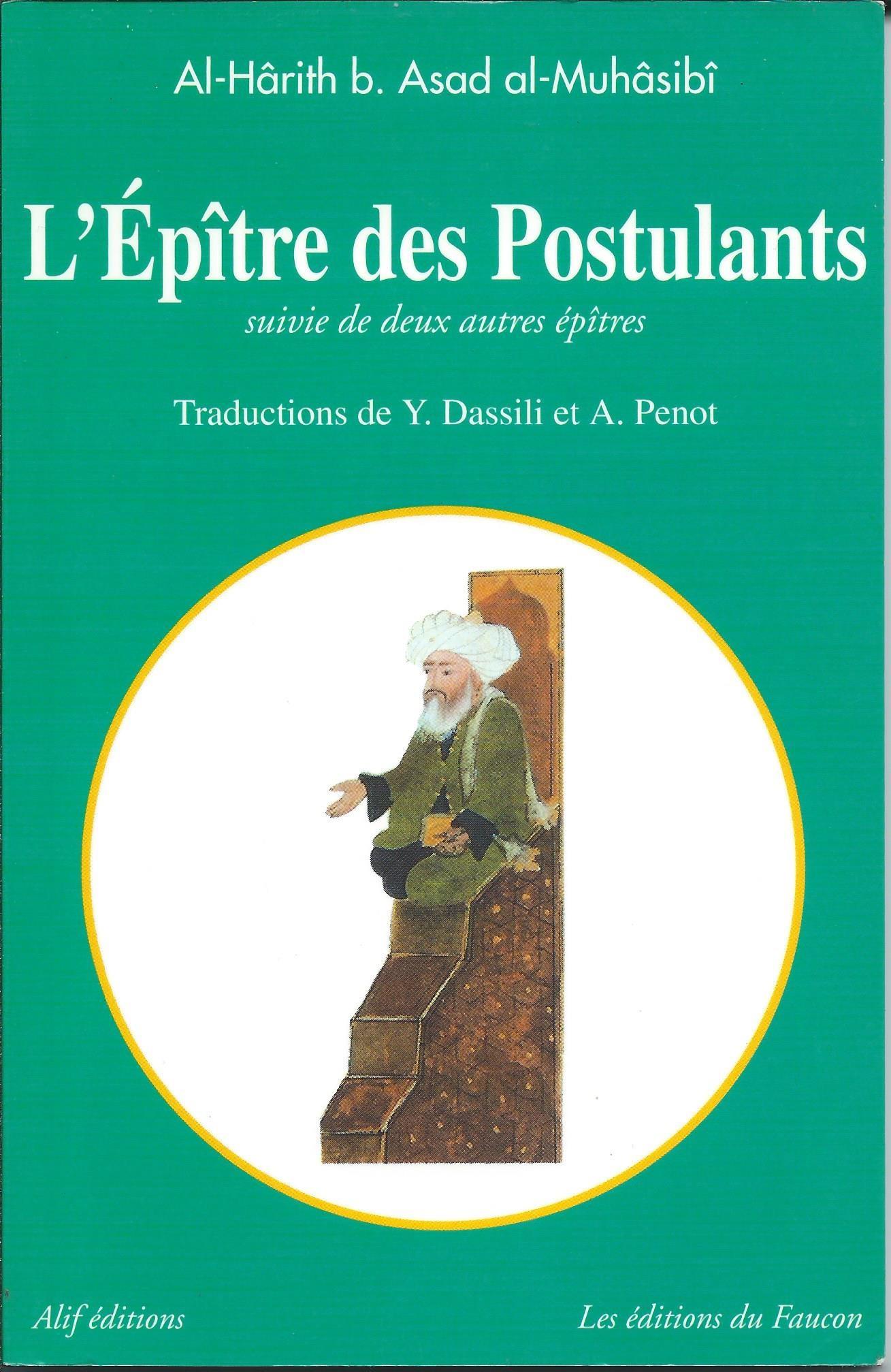 """Résultat de recherche d'images pour """"L'épitre des Postulants Muhasibî imusk"""""""""""