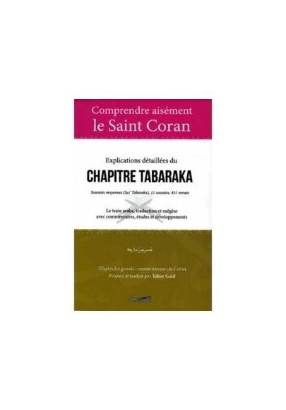 Explications détaillées du chapitre Tabaraka : sourates moyennes (Juz' Tabaraka)