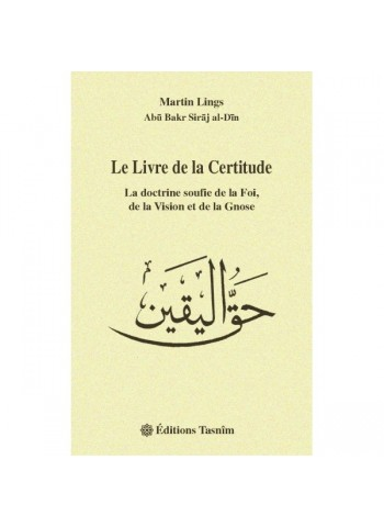 Le Livre de la Certitude, La doctrine soufie de la Foi, de la Vision et de la Gnose (Martin Lings)