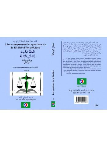 Livre comprenant les questions de la Risâla d'ibn Abî zeyd ( Tome 2)