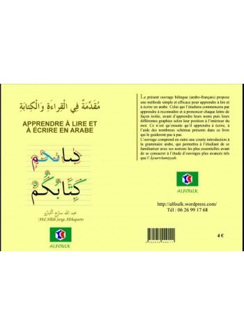 Apprendre à lire et à écrire en arabe