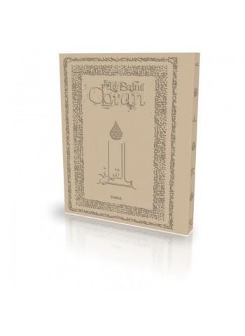Le Coran - Traduit et annoté par Abdallah Penot - COUV DAIM SOUPLE ( couleur au choix )