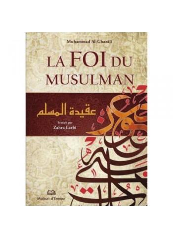 La foi du musulman