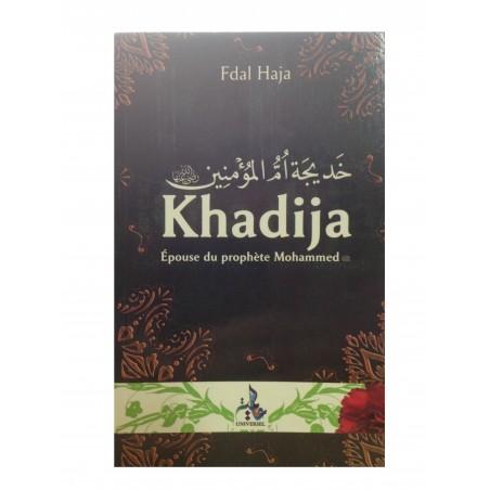 Khadija, épouse du Prophète Mohammed que Dieu lui accorde la grâce et la paix