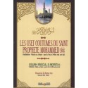 Les Us et coutumes du saint Prophète Mohamed  ﷺ
