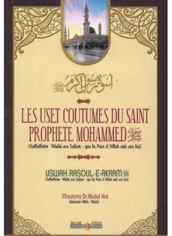 Les Uset coutumes du saint Prophète Mohamed  ﷺ