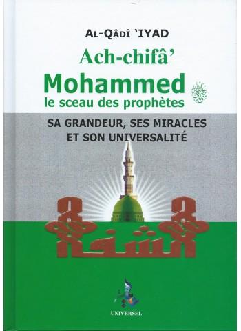 ach Chifâ Mohammed le sceau des prophètes de 'Al Qâdî 'Iyad
