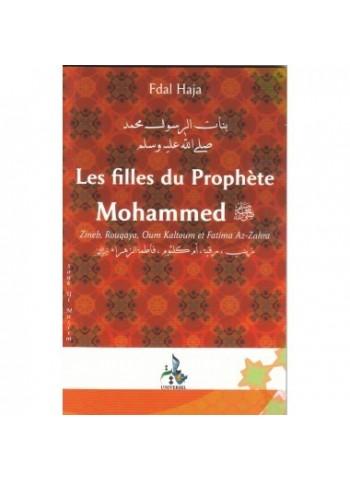 Les filles du Prophète Mohammed ﷺ
