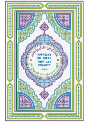Approche du Coran pour les enfants