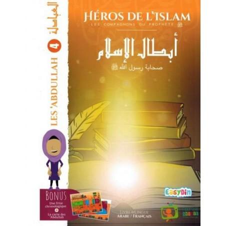 Les Héros De l'Islam : Les 'Abdullah